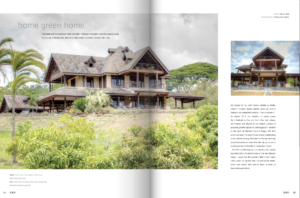 Maco Magazine profiles a Timberyard design